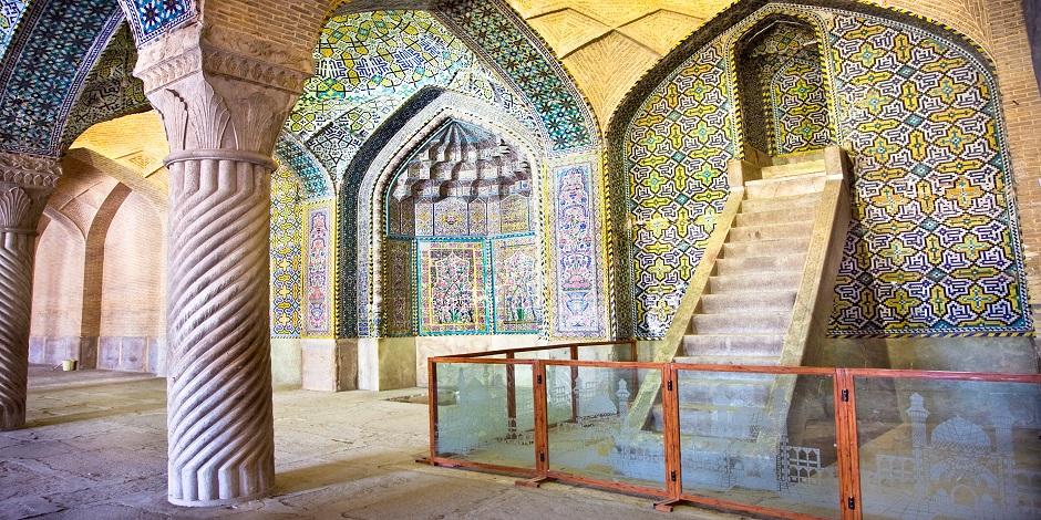Mosquée Vakil