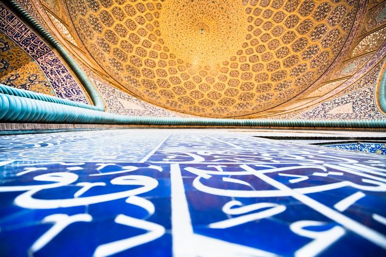 Dome du Masjed-e Jameh Abbasi