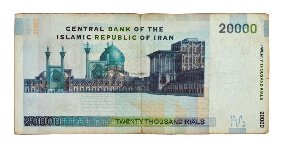 Billet de 2000 Rials