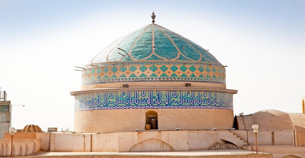 Dome du Takyeh Amir Chakhmak