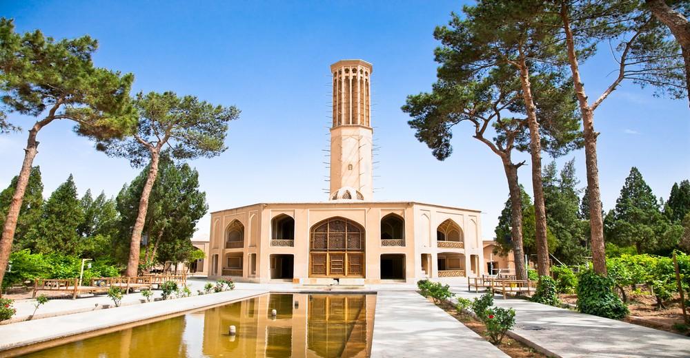 Jardin Dowlat Abad