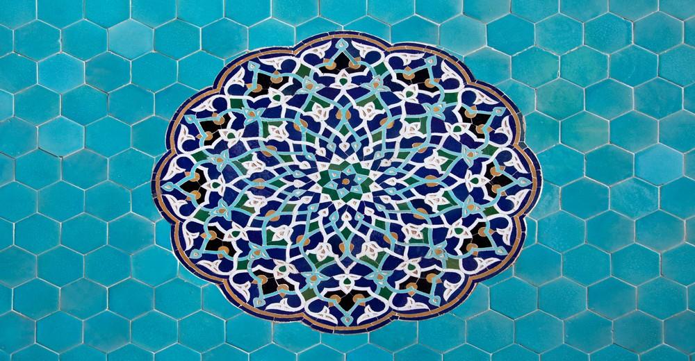 Mosaïque de la Mosquée de Yazd