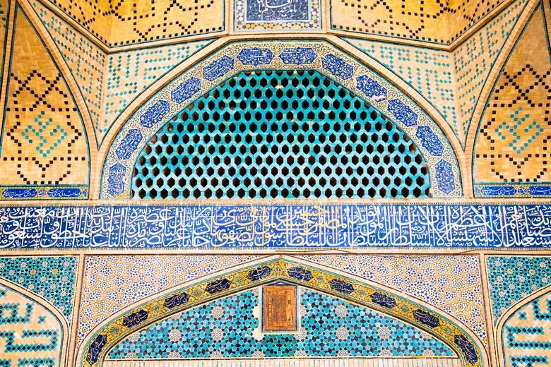 Intérieur de la Mosquée du Chah